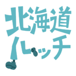 ルッチ編集部